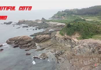 đảo cô tô-coto island-du lịch coto - coto travel- coto photo-coto-video